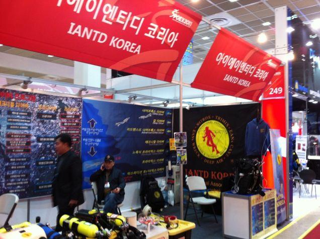 IANTD Korea