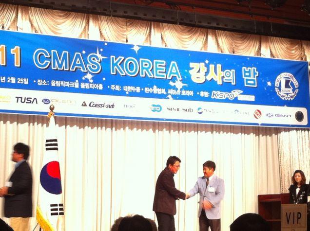CMAS Korea