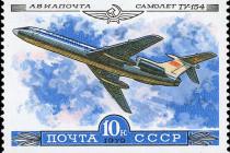 Samolot byłego przywódcy Bułgarii jako atrakcja nurkowa!