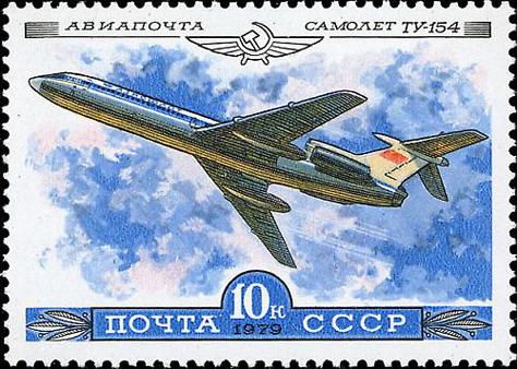 Tu-154_0