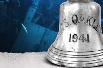 """ORP """"Kujawiak"""" – opublikowano raport końcowy"""