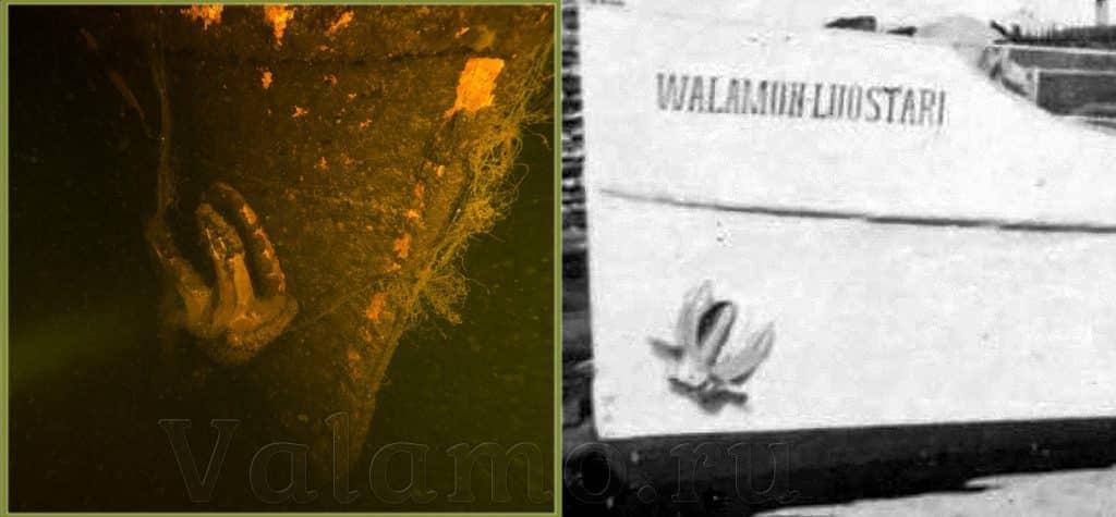 kotwica wraku Walamon Loustari divers24.pl