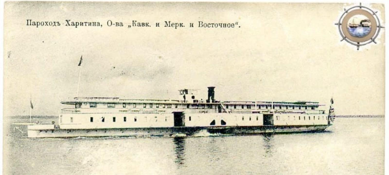 Historyczne zdjęcie parowca Vera Finger