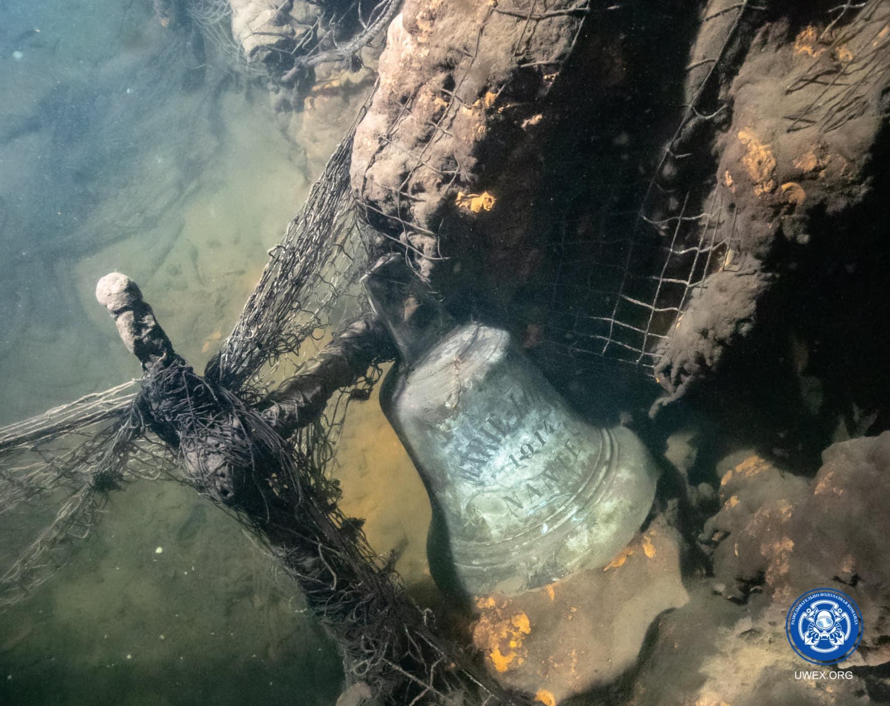 Odnaleziony dzwon okrętowy
