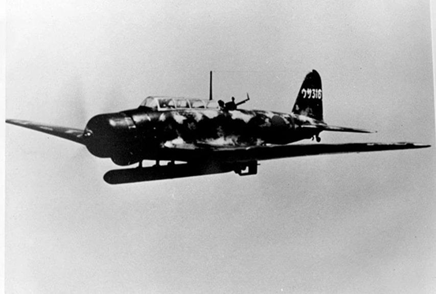 archiwalne zdjęcie japońskiego bombowca Typ 97